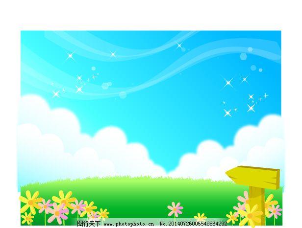 风景插画设计 风景插画设计免费下载 风景画 卡通插画 矢量图 矢量图