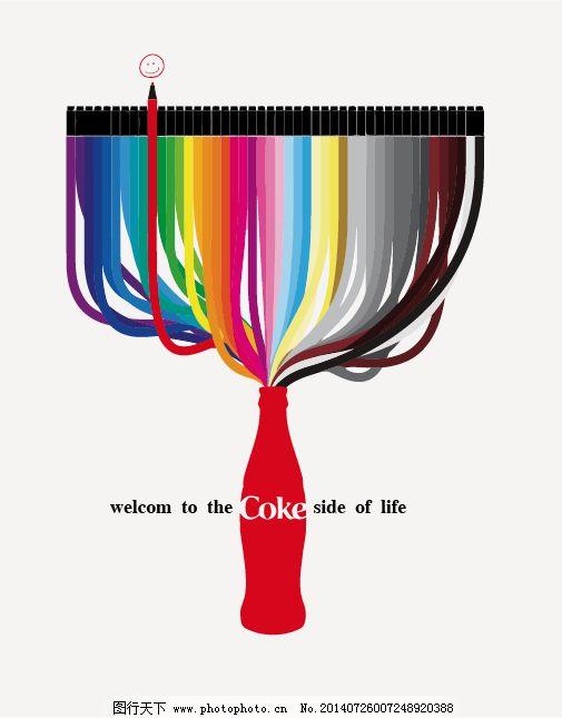 可口可乐海报 可口可乐海报免费下载 彩带 笑脸