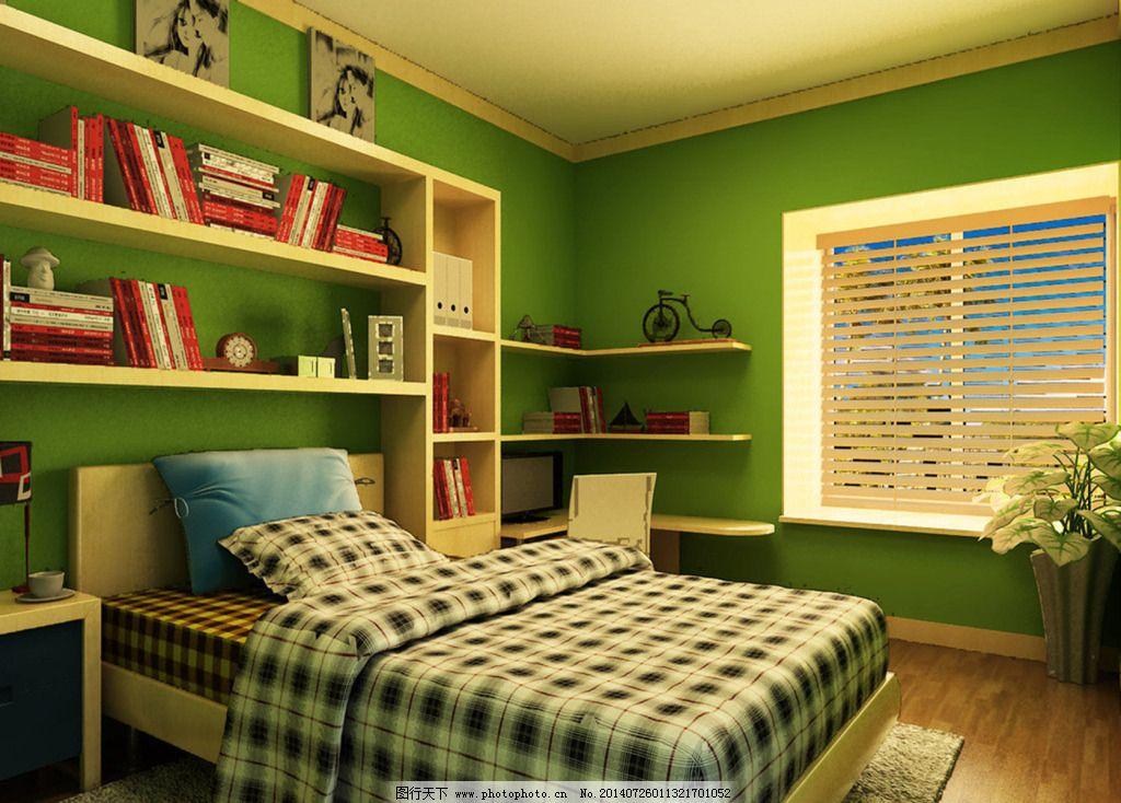 26平米卧室装修图