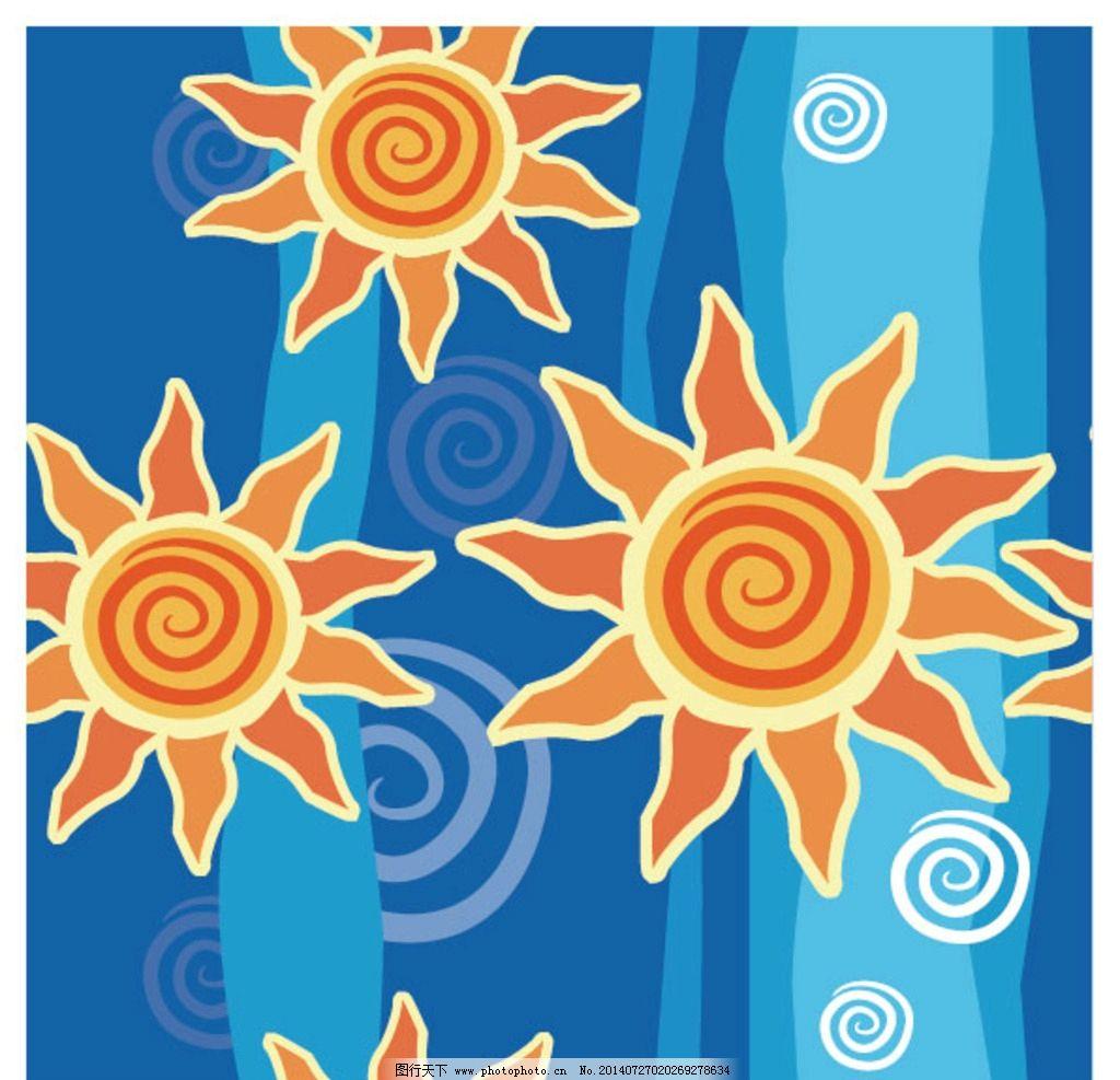 卡通绘画 蓝天 太阳 太阳公公 简洁图案 儿童 纹样 卡通 布纹 装饰画-他