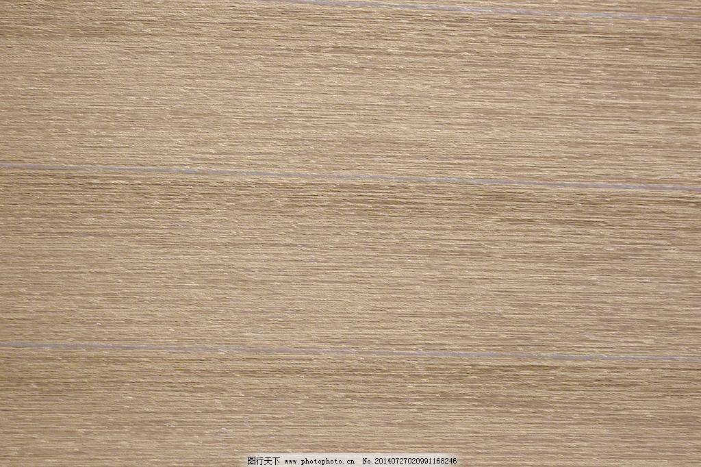 木制纹理59免费下载 木制纹理59 图片素材 背景图片