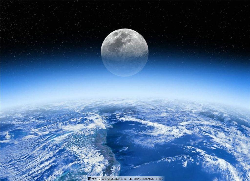 成功 我们离地外星球基地还远吗 图 1 海明资讯网
