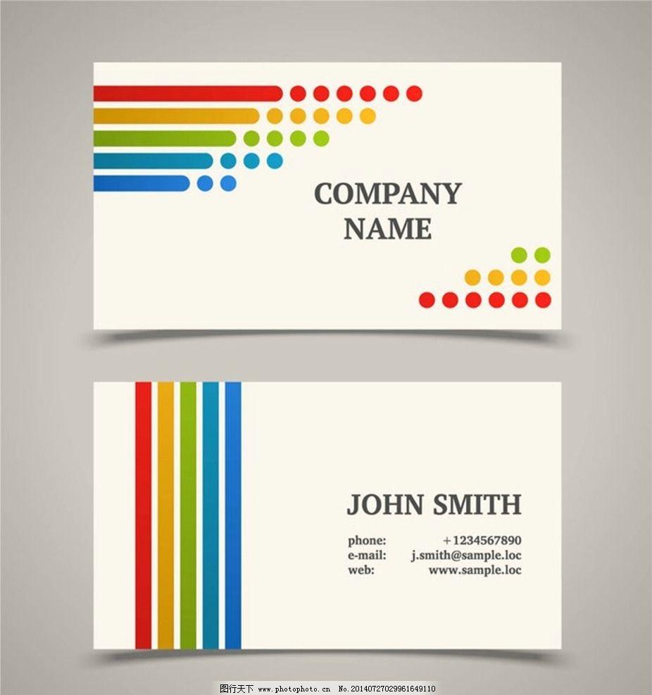 名片卡片  名片模板名片设计 名片 卡片 名片设计 卡片设计 英文名片图片