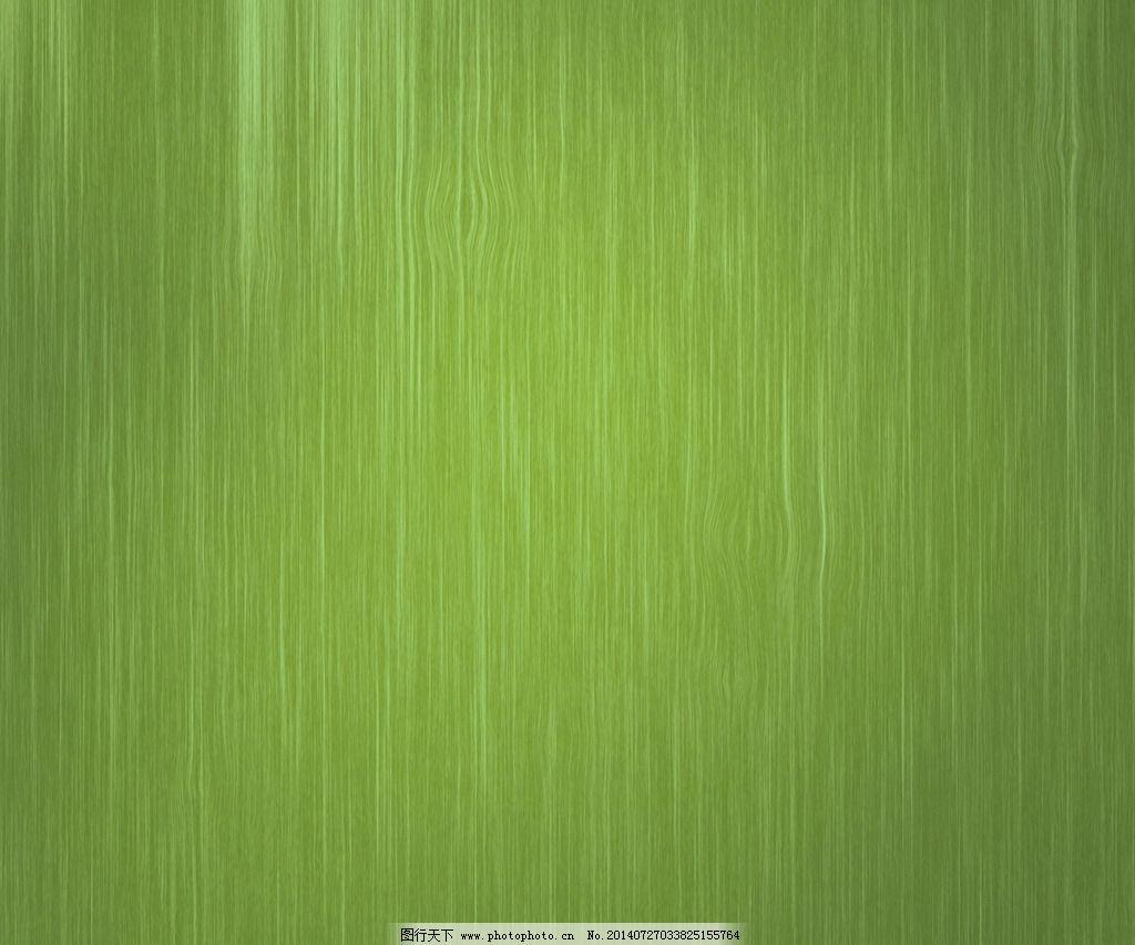 绿色的木质纹理