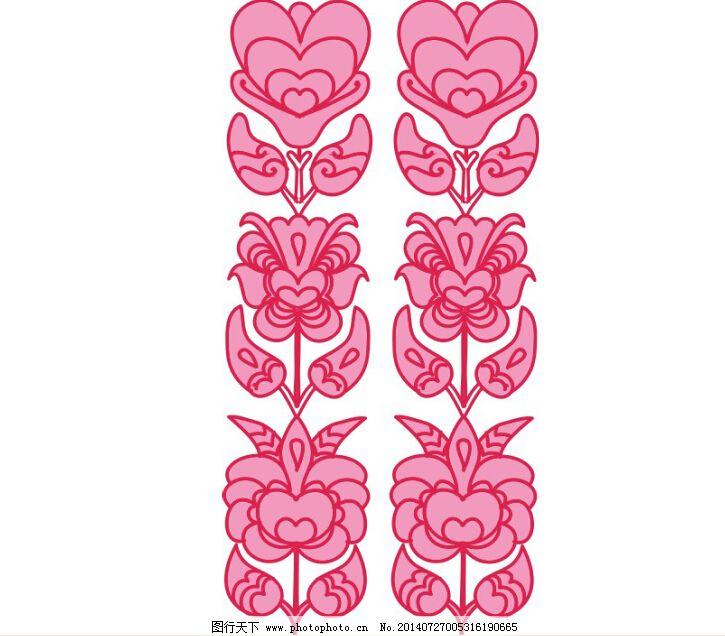 简单花朵剪纸及步骤五