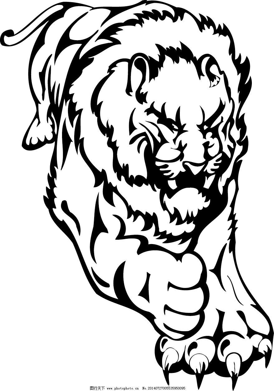 猎食中的矢量狮子素材免费下载 卡通 凶悍 威猛 卡通 矢量图 其他矢量
