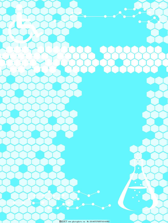 实验室烧杯背景免费下载 实验室烧杯背景 矢量图 日常生活