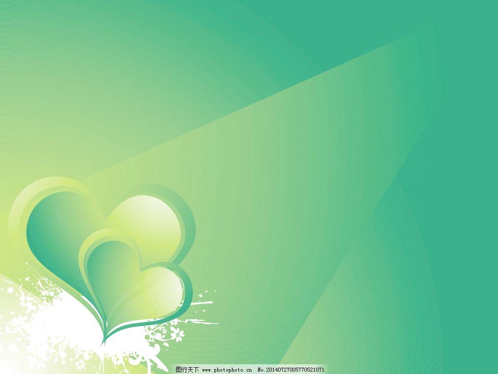 心脏和垃圾角花免费下载 心脏和垃圾角花 矢量图 日常生活