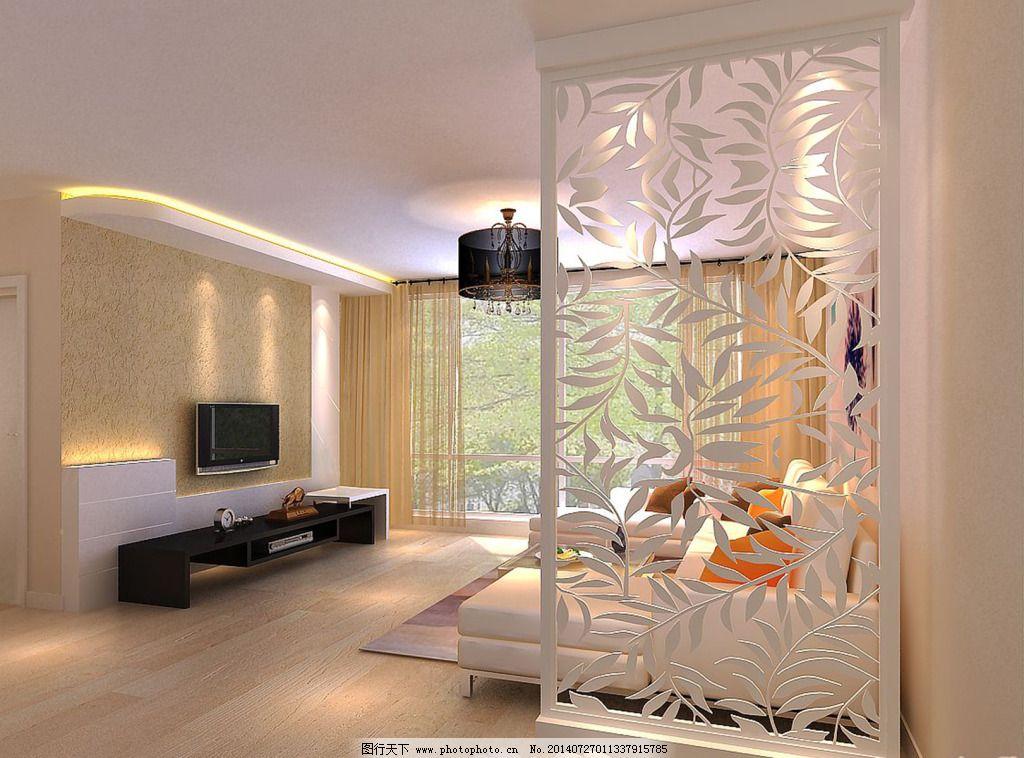 隔断白色客厅免费下载 参考 设计 室内素材 装修 设计 装修 参考 室内