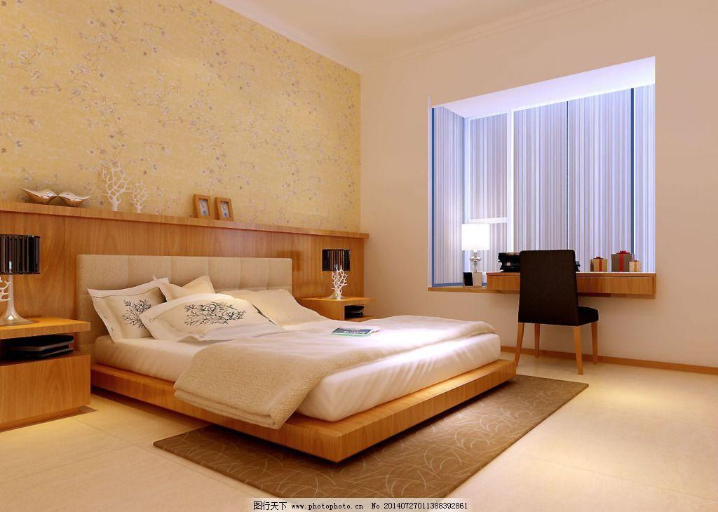 简约卧房设计免费下载 设计        装修        设计 装修 家居装饰