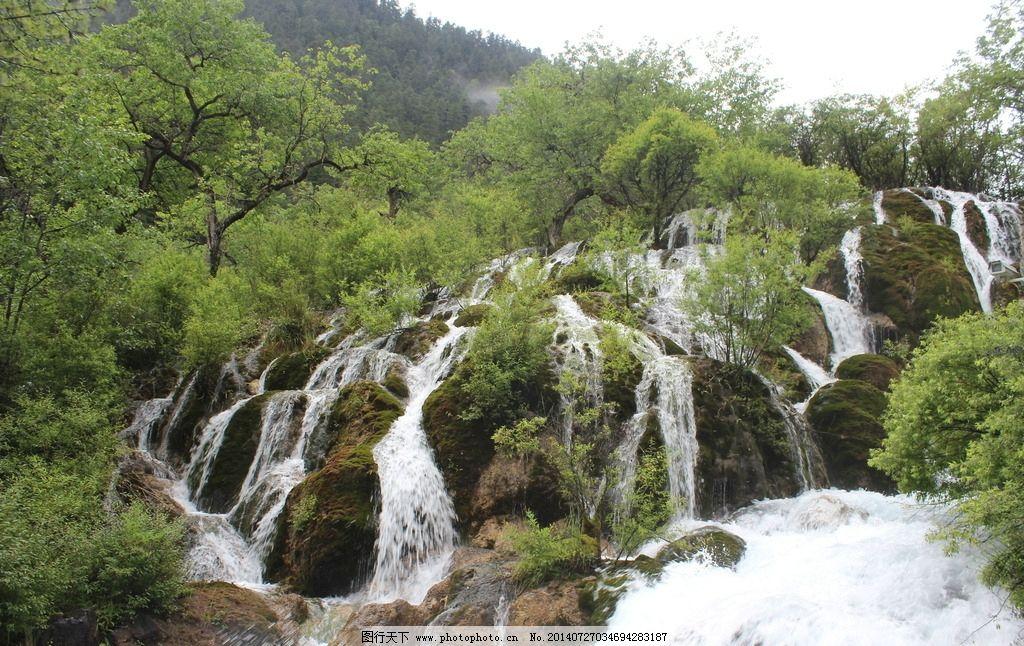 瀑布 九寨沟 山水 自然风景 风光 自然风光 树林 树木 美景