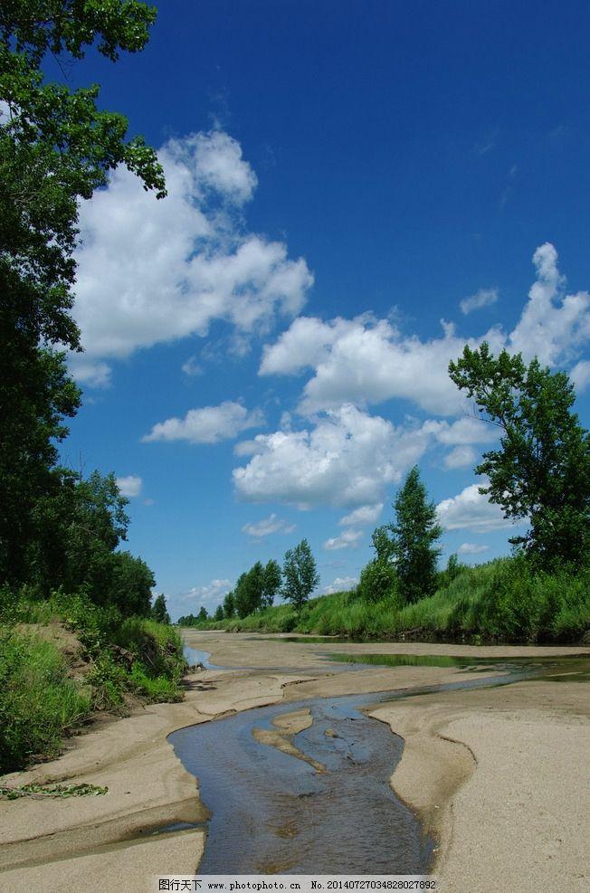 蓝天白云风景 蓝天 白云 河流 青草 树木 自然风景 自然景观 摄影 72