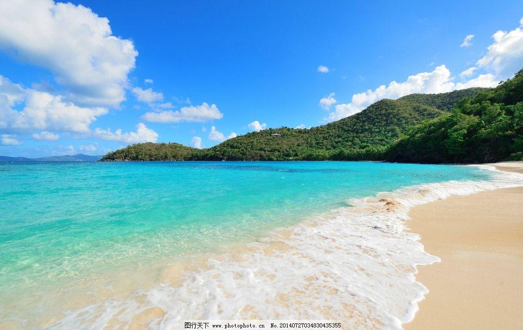 夏天蓝色海边风景图片