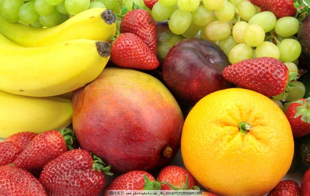 水果 新鲜 草莓 香蕉 苹果 芒果 橘子 葡萄 诱人 水果摄影 生物世界