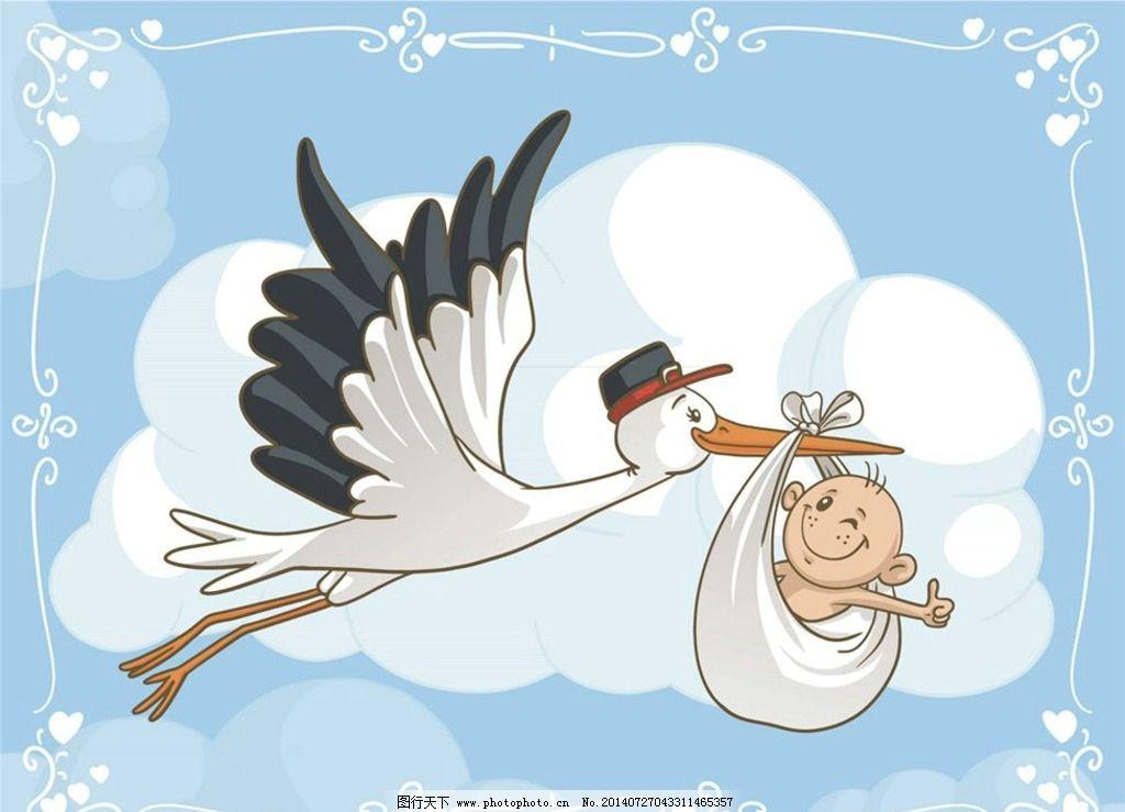 大雁婴儿幼儿卡通 大雁 baby 婴儿 幼儿 小孩 儿童 婴儿卡通 幼儿卡通