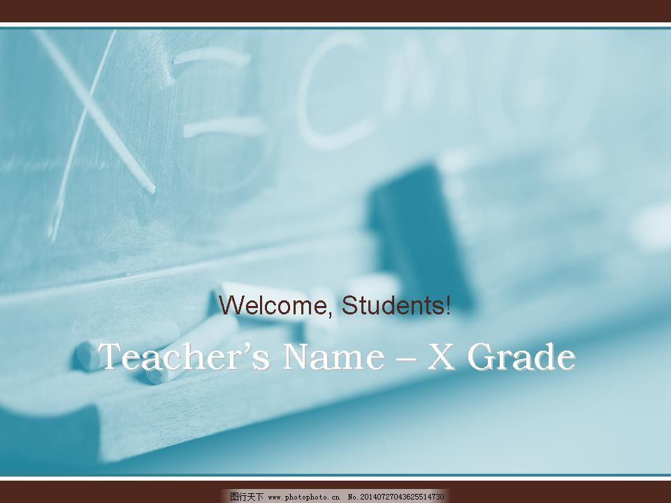 黑板模板免费下载 粉笔 黑板 教育 上课 黑板 教育 上课 粉笔 ppt图片