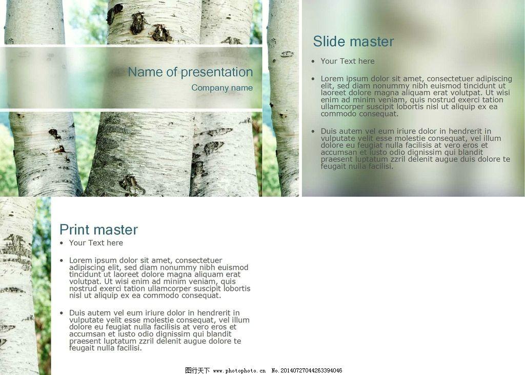 树木 森林自然 图案 背景 线条 ppt 模板 自然 农业 多媒体