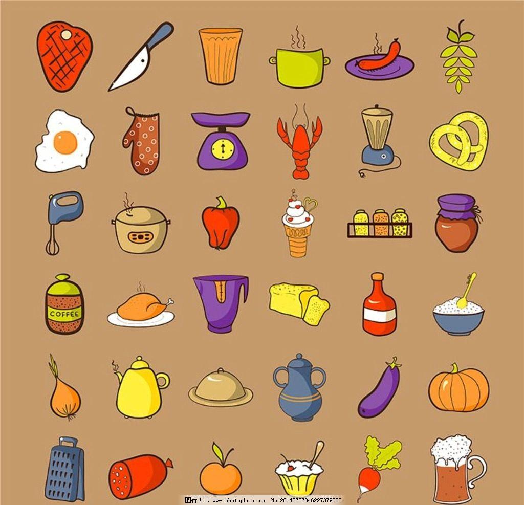 食物食品美食 食物 食品