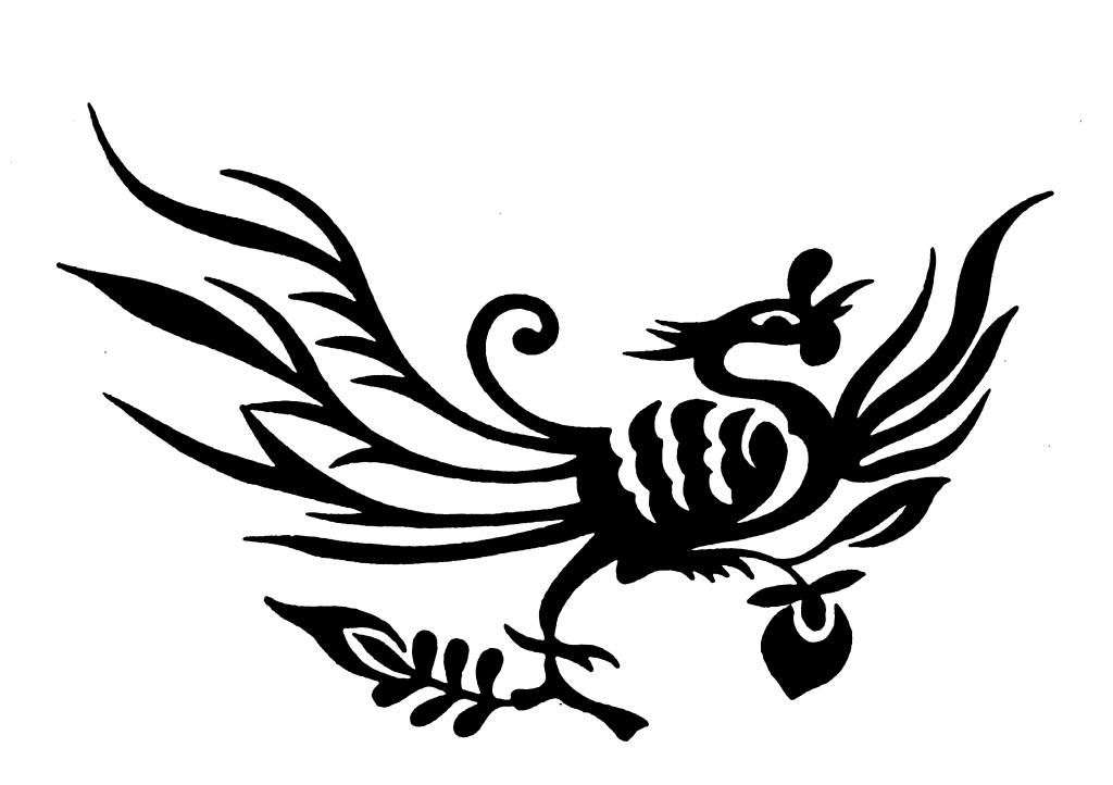 中国传统凤凰简笔画图案