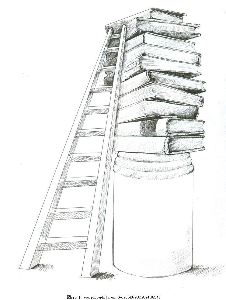 手绘 书籍 长梯 瓶子图片