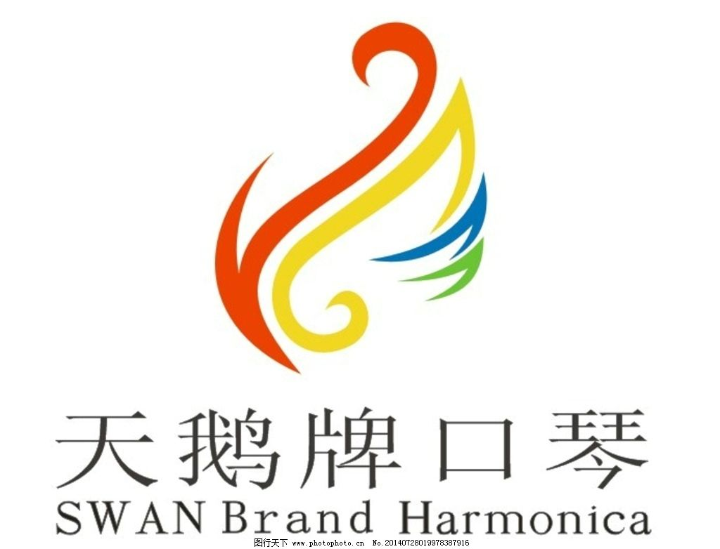 设计图库 标志图标 企业logo标志  天鹅口琴标志 标志 logo 彩色音乐