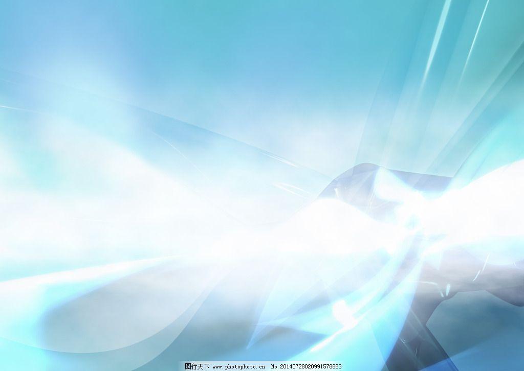 蓝色发光背景图片