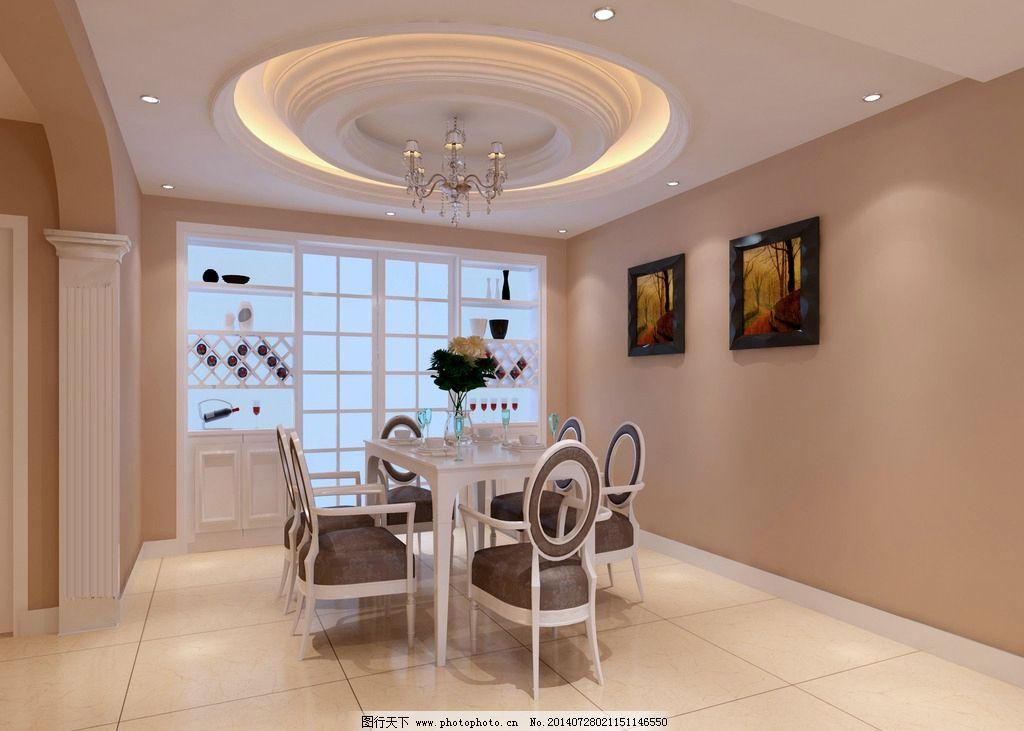 3d 卧室室内效果图      模型 模板 渲染 材质 灯光 简欧 室内模型 3d