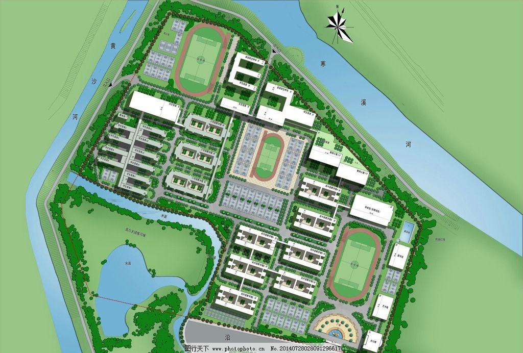 嘉玛学校 校园 学校 绿化 规划 鸟瞰图 建筑设计 环境设计 设计 72dpi图片