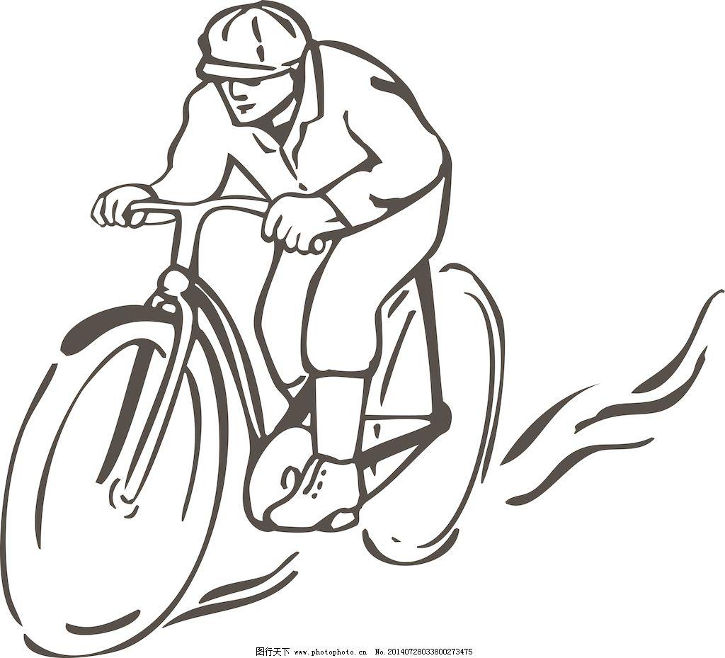 骑自行车的复古风格