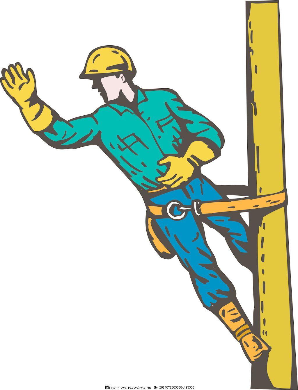 电工电力巡线