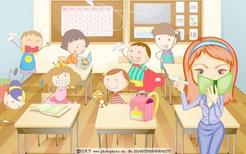 卡通课堂插画矢量素材免费下载