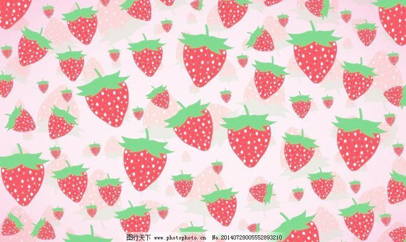 孩子气的草莓背景矢量素材 孩子气的草莓背景矢量素材免费下载 吃水果和蔬菜