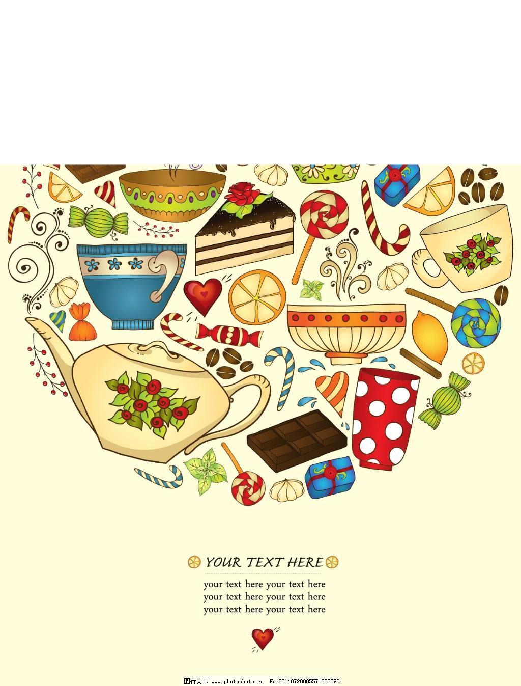 创意下午茶免费下载 创意