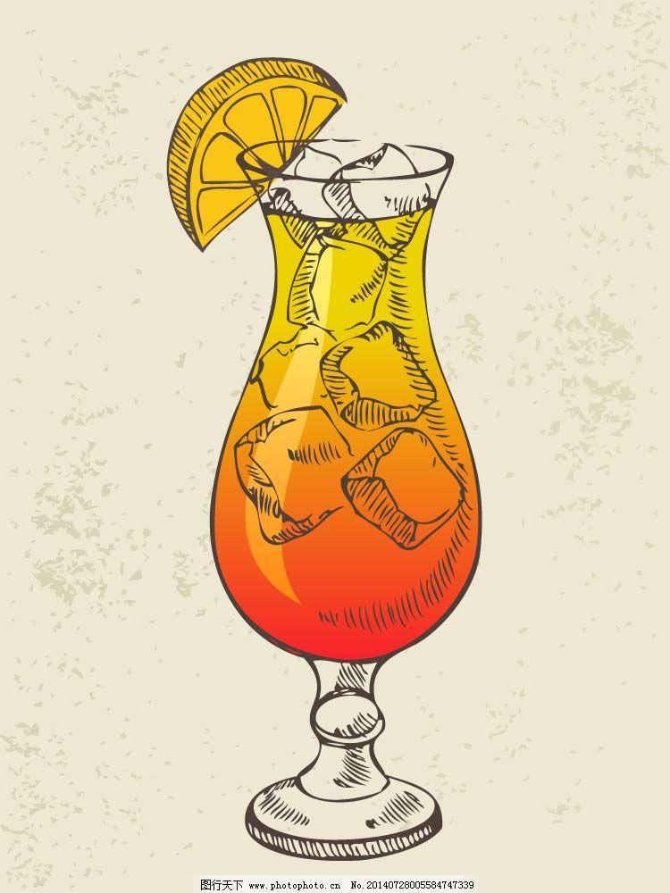 夏日鸡尾酒免费下载 鸡尾酒 手绘 饮料 鸡尾酒 饮料 手绘 矢量图 其他