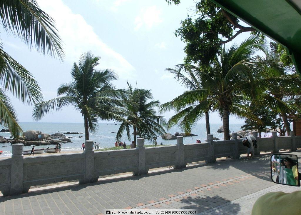 天涯海角 大海 海水 碧海蓝天 暗礁 礁石 椰子树 芭蕉树 海南 三亚