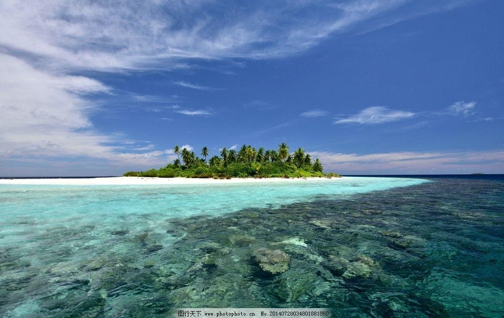 岛 岛屿 岛礁 绿岛 海岛 天空 蓝天 晴天 海洋 大海 自然风景 自然图片