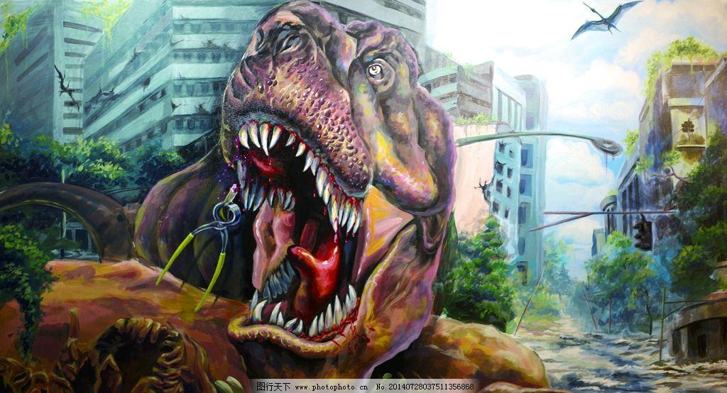 给恐龙拔牙 3d画 立体画