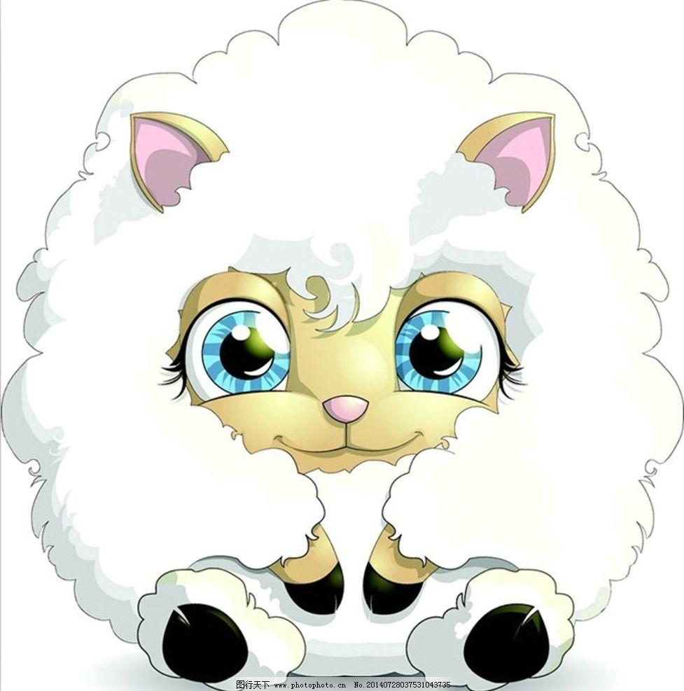 洁白的小羊羊 卡通羊 矢量羊 动物 矢量动物 卡通动物 动物世界 卡通