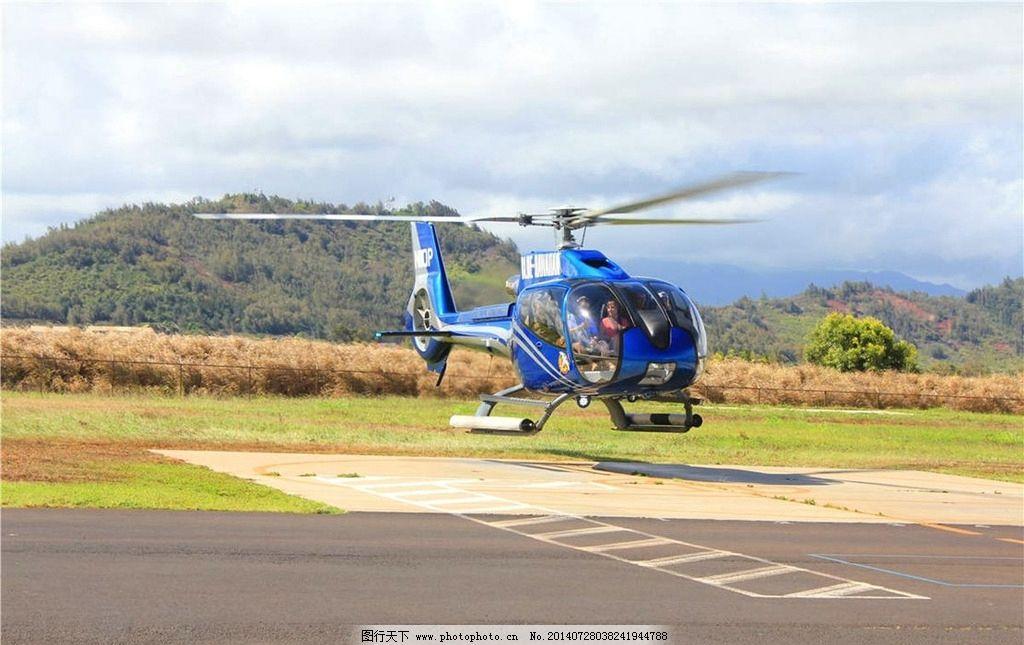 直升飞机图片