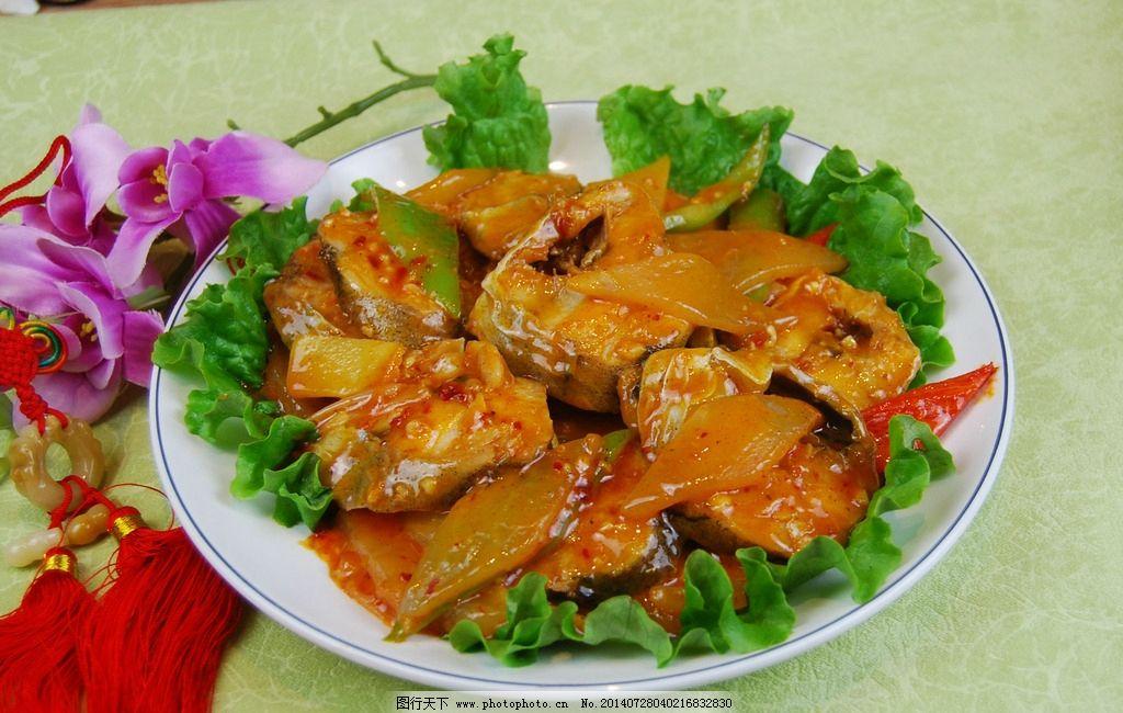韩式鳕鱼图片图片