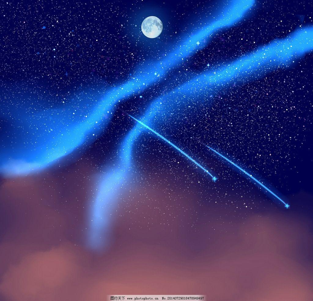 星空 星空壁纸 手绘 手绘壁纸 流星 风景漫画 动漫动画 设计 300dpi j图片
