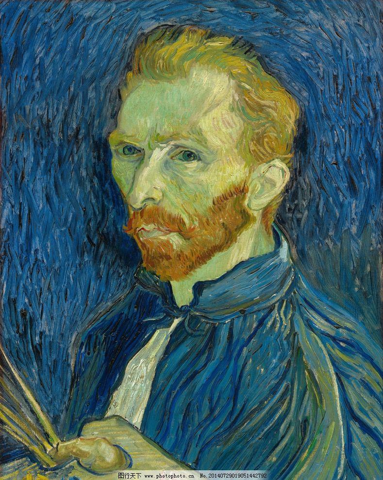 梵高油画 梵高高清 梵高人物头像 室内高清挂画 绘画书法 文化艺术