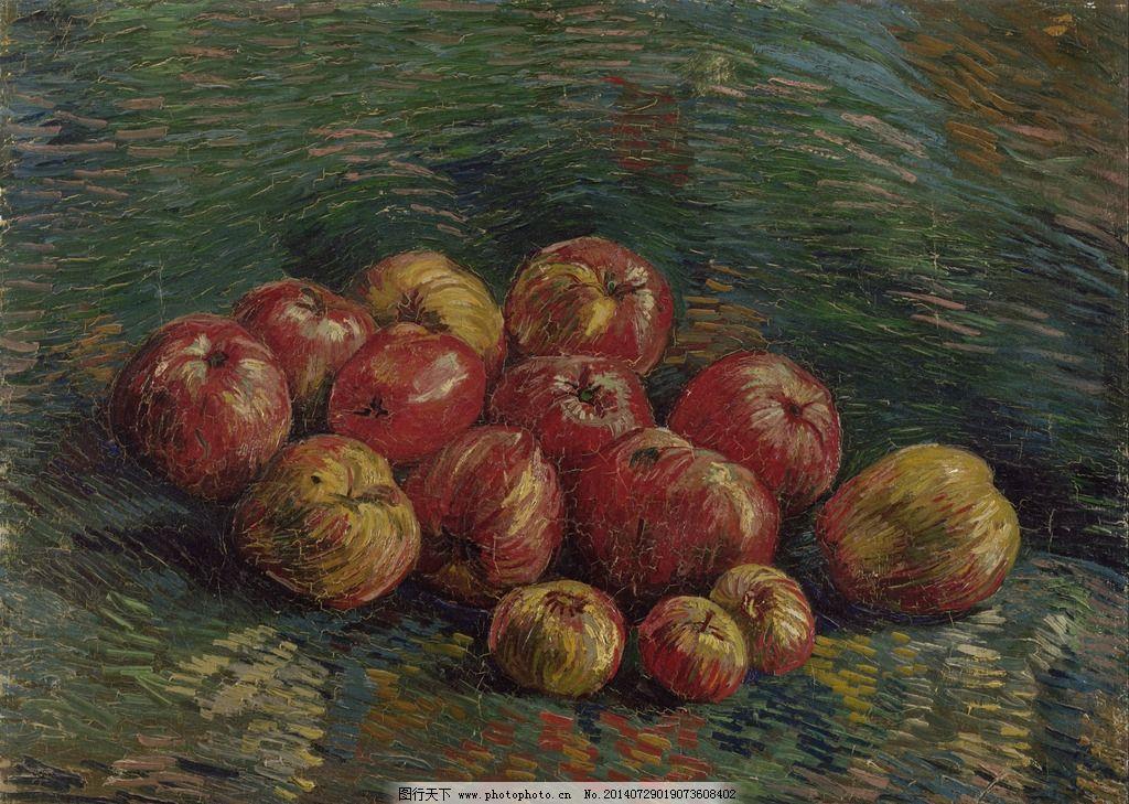 梵高水果静物油画图片