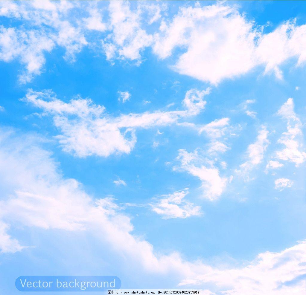 蓝天白云 天空 手绘 时尚 背景 蓝天 自然风光 白云 底纹背景 矢量图片