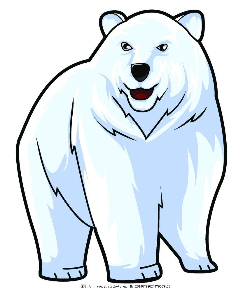 北极熊 狗熊 野兽 卡通熊 脯乳动物 保护动物 野生动物 生物世界 设计