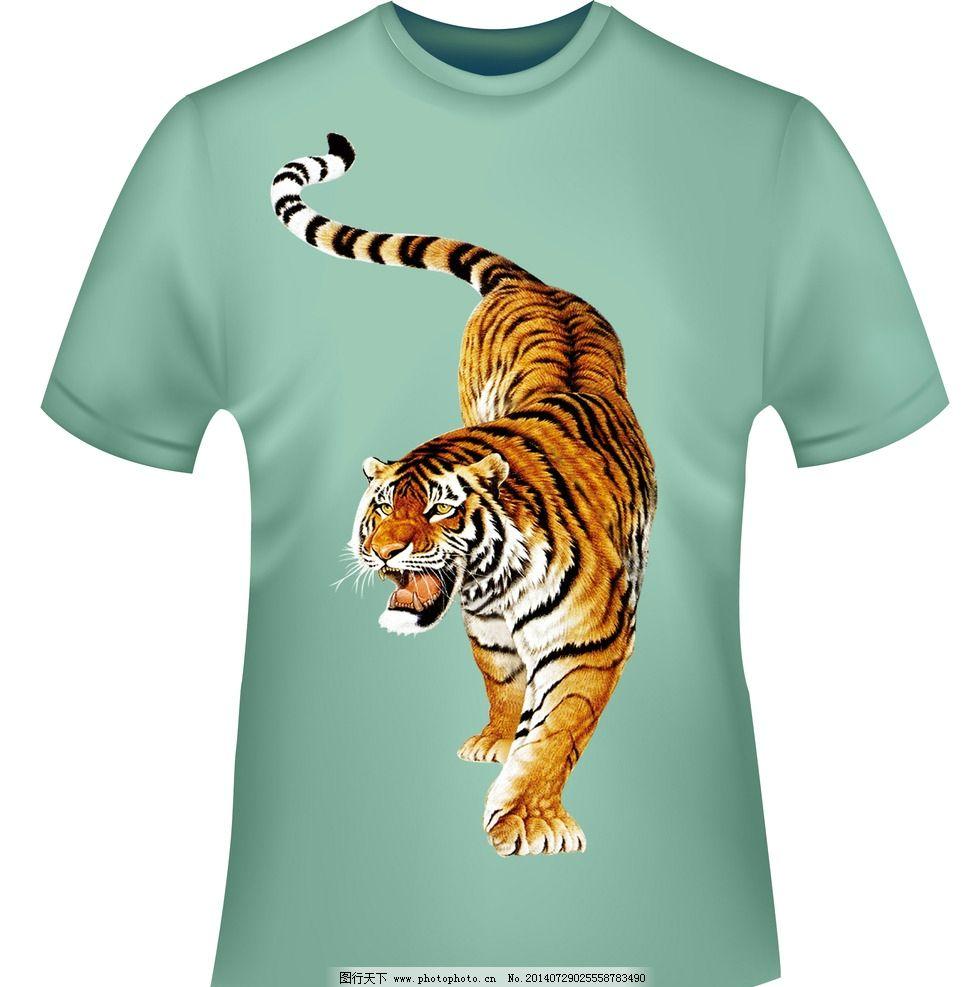 欧美花纹 欧式花纹 服装图案 花纹图标 花纹设计 虎 老虎 大型动物