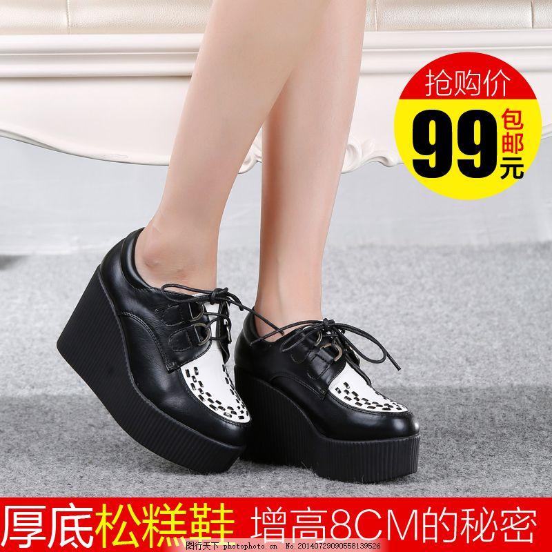 高帮厚底女鞋 松糕鞋 灰色