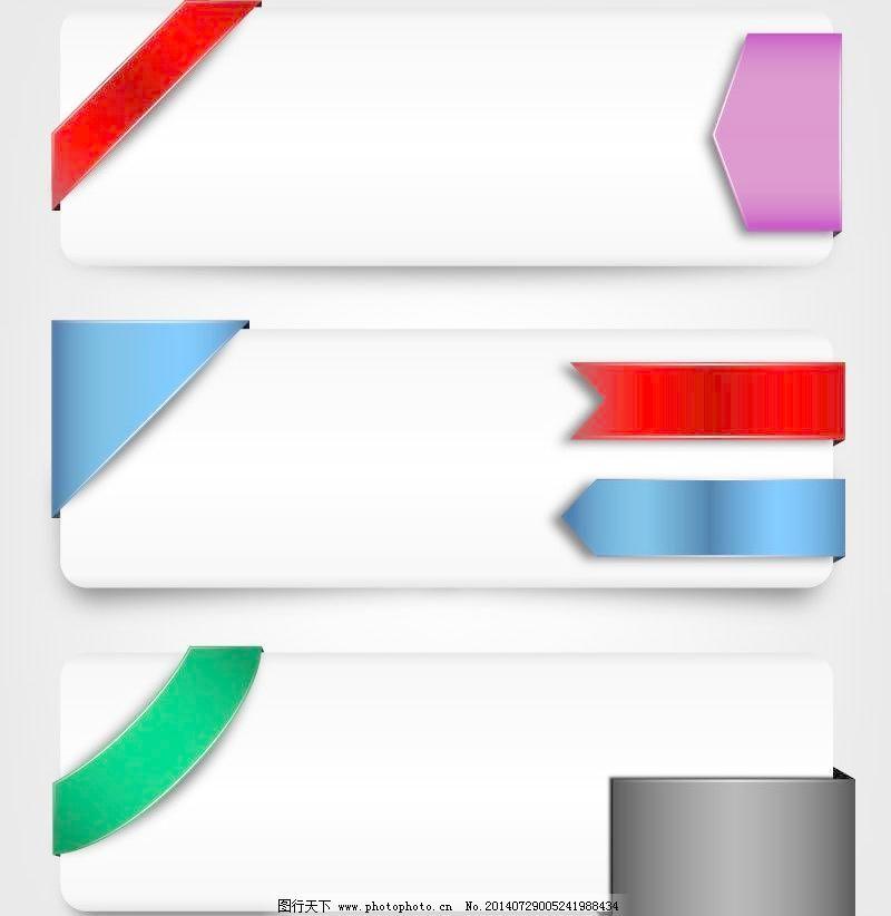 画框包角折法步骤