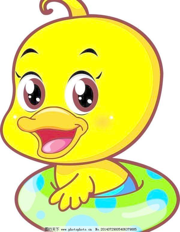 可爱的黄色的小鸭子矢量素材