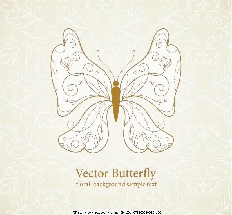 手绘线条蝴蝶矢量素材免费下载 蝴蝶 模式 蝴蝶 模式 媒介动物 矢量图